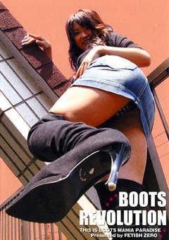「BOOTS REVOLUTION」のサンプル画像