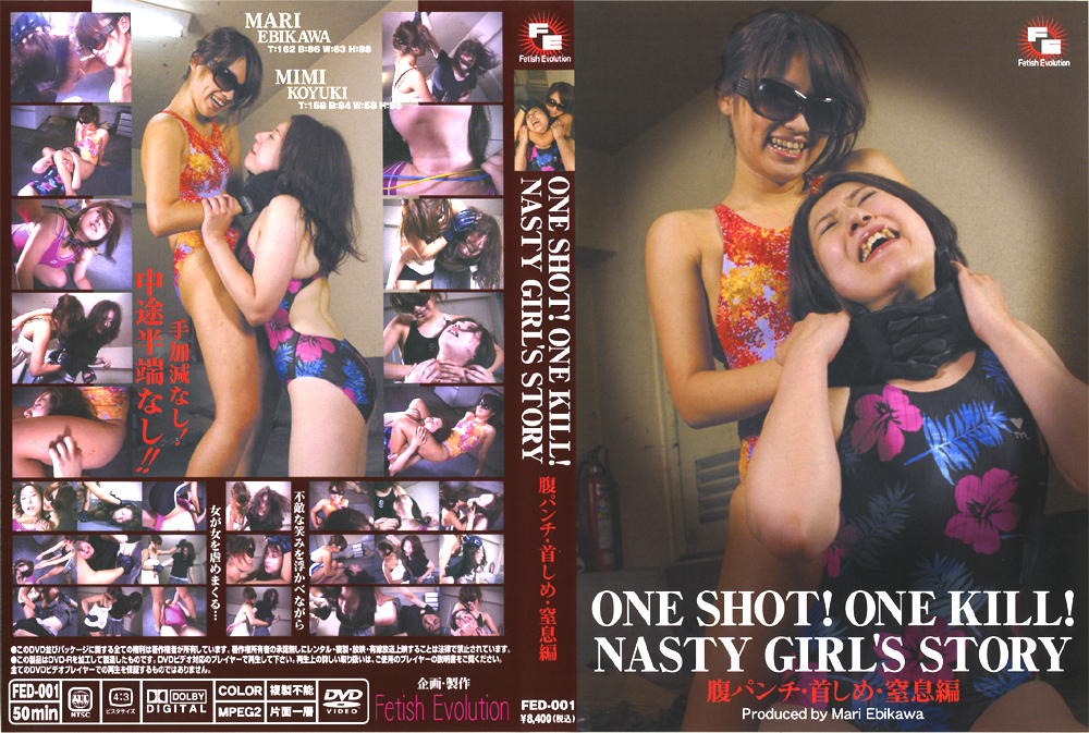 ONE SHOT!ONE KILL!NASTY GIRL'S STORYのジャケット画像