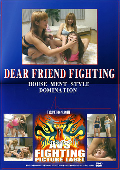 DEAR FRIEND FIGHTING DOMINATION