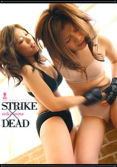 STRIKE DEAD