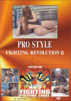 PRO STYLE FIGHTING REVOLUTION2