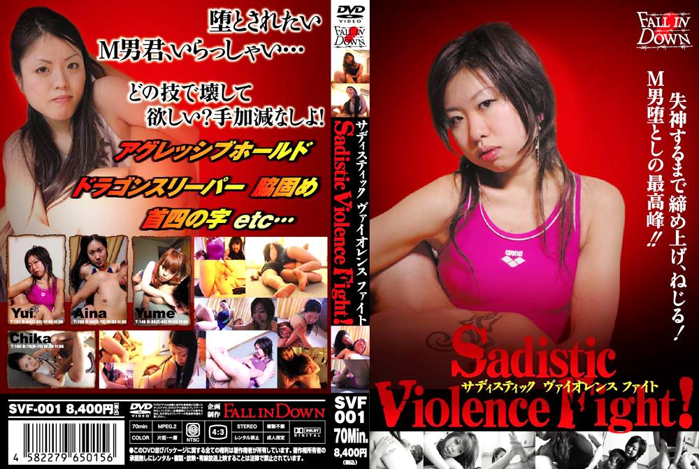 Sadistic Violence Fight!