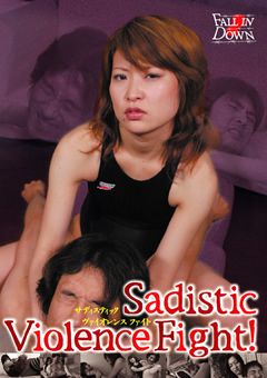Sadistic Violence Fight! Vol.2