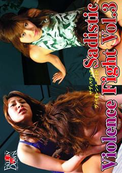 【RIKA動画】Sadistic-Violence-Fight-Vol.3-M男