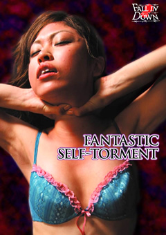 【風谷音緒動画】FANTASTIC-SELF-TORMENT-SM