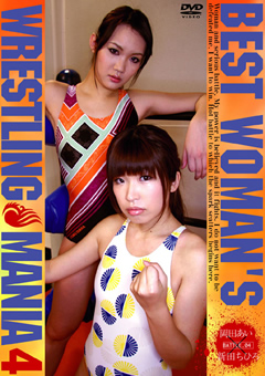 BEST WOMAN'S WRESTLING MANIA4