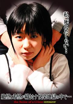【小野瀬あかり動画】絶望と希望が織りなす悦楽地獄の中で…-SM