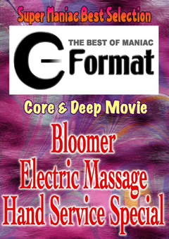 Bloomer Electric Massage hand Service Special