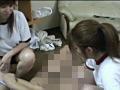 M男滅刹遊戯 VOL.6 11