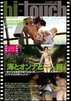 【松下ゆうか動画】hi-touch-vol.6-企画