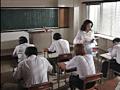 奴隷女教師 羞恥の放課後 1
