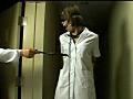 変態肛虐治療院 浣腸アナル実験室 西山あき 5