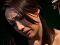 女スパイ暴虐拷問室5 みずほゆき 11