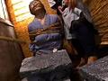 シネマジック 女囚拷問残酷史サムネイル3
