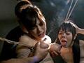 強欲の罪 色欲の罰 母乳奴隷とマルチ...