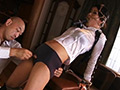悲嘆の肉弾女警護官2 パイパン鼻麗SPプライド崩壊サムネイル3