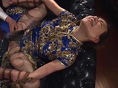 女スパイSTYLISH拷問刑3 哀虐のマタ・ハリ 林美玲