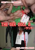 THE SEX DOLL2 -サリナ-