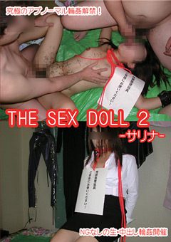 THE SEX DOLL 2 サリナ