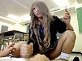 実験工房 武藤みさき 半殺し逆レイプ☆リターンズ