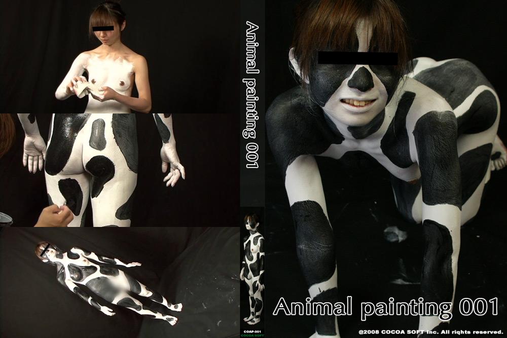 Animal painting001