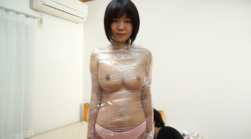 Mummification ver.019 の画像1
