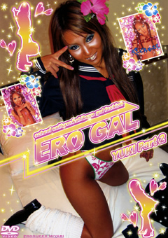 【YUKI動画】ERO-GAL-YUKI-Part2-女子校生