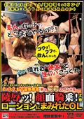 どきッ!女だらけのキャットファイト祭2011 上巻