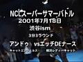 お宝秘蔵映像 キャットファイト大全集33 16