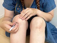 フェチ:普通の女の子のスネ毛抜き-スマホ自撮り◎高橋みずき