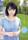わんぴ~す 日本で一番わんぴーすの似合う黒髪美少女