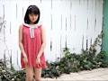 わんぴ〜す 日本で一番わんぴーすの似合う黒髪美少女 1