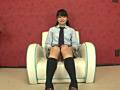 わんぴ〜す 日本で一番わんぴーすの似合う黒髪美少女 4