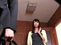 盗撮 母乳介護 III 老人と結婚した美脚巨乳若妻の性生活を覗く 松野朱里 8