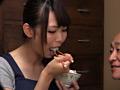 盗撮 母乳介護 III 老人と結婚した美脚巨乳若妻の性生活を覗く 松野朱里 12