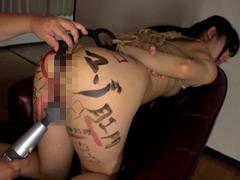 マゾ淫語7 性欲処理ダッチワイフになりたい変態M娘