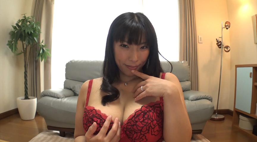 巨乳の自宅でエロ動画をライブ配信するIcup妻!