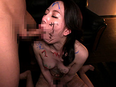 変態マゾ肛門おねだり淫語4