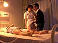 敏感看護師はチ○ポを尻に擦りつけられても拒めない1 9