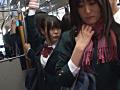 女子校通学バスに乗り込んで生でヤられた3 12