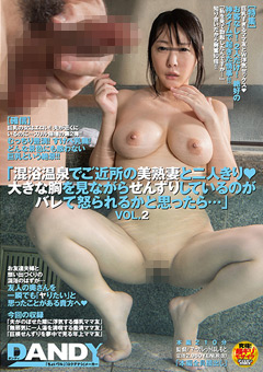【エロ動画】混浴温泉でご近所の奥さんの大きな胸を見ながらせんずりしてたら寝取りセックスできちゃった