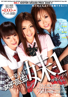 【星島ちさ動画】第4回-JK!妹-1グランプリ-女子校生