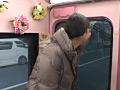 マジックミラー便 街で噂の看板娘編 隠れ巨乳ver. 2