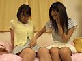 素人・AV人気企画・女子校生・ギャル サンプル動画:一般男女モニタリングAV レズver. 素人女子大生2