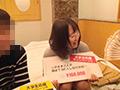 素人・AV人気企画・女子校生・ギャル サンプル動画:一般男女モニタリングAV 終電を逃した男女の友達2