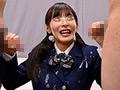 一般男女モニタリングAV 女子○生ザーメンぶっかけ!4