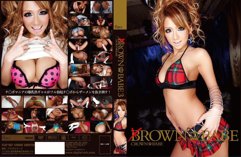 CROWN BABE3 モカ