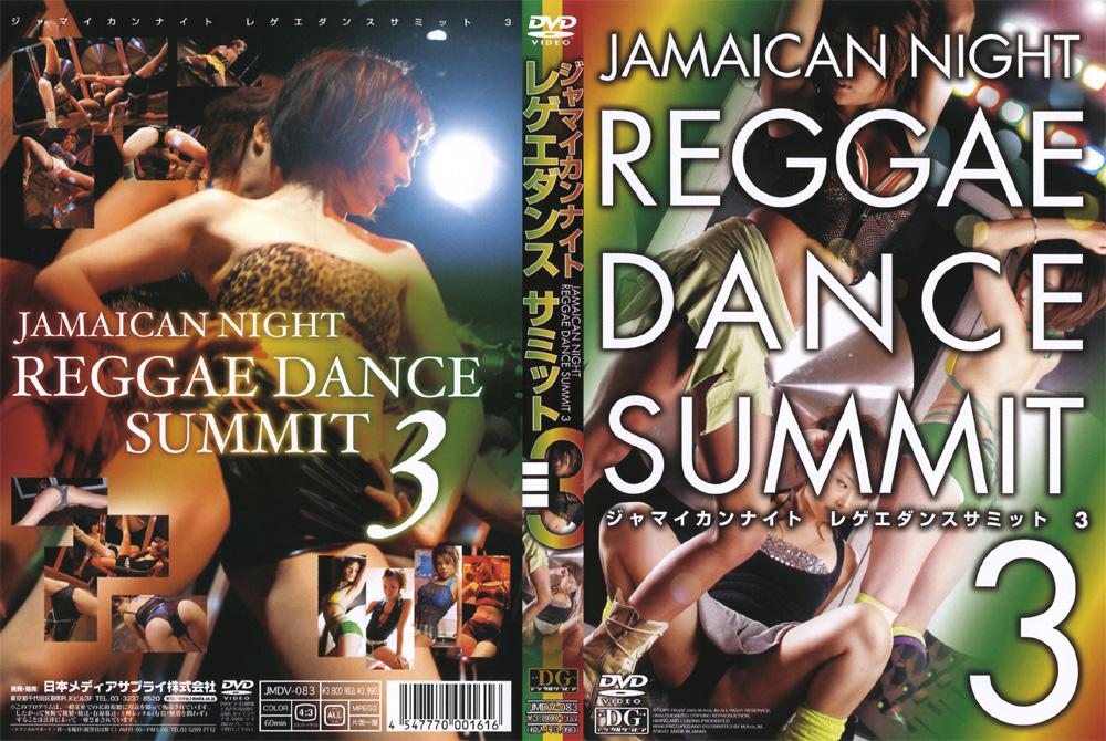 ジャマイカンナイト レゲエダンスサミット3のジャケット画像