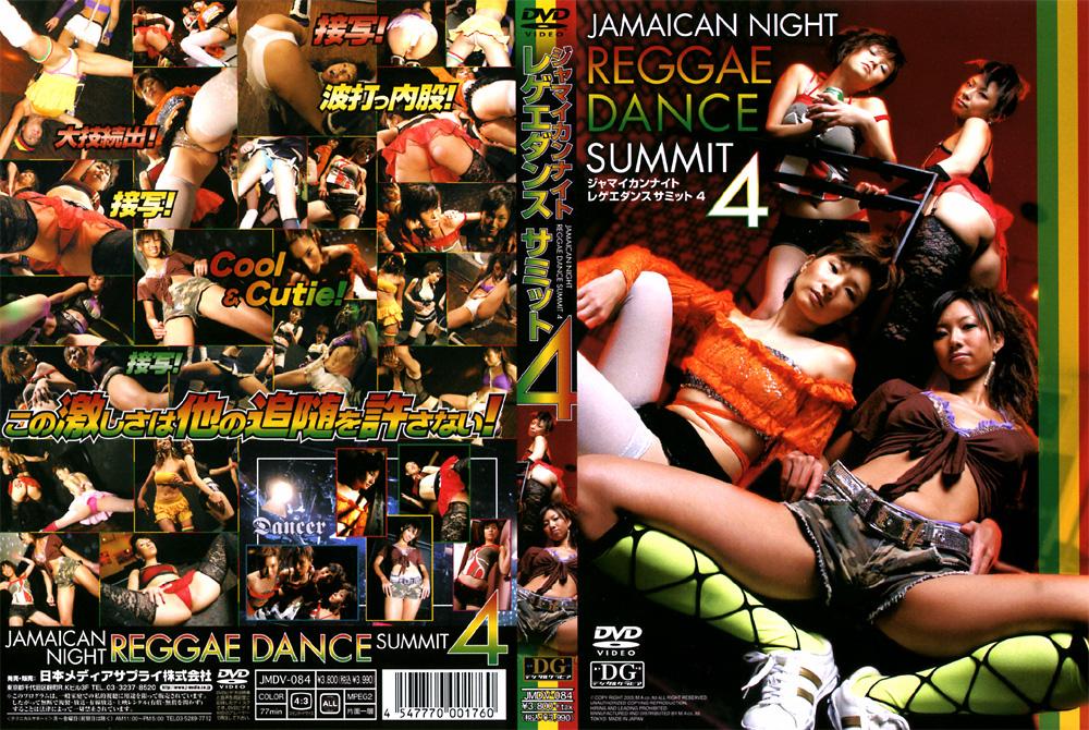 ジャマイカンナイト レゲエダンスサミット4