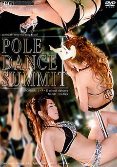 POLE DANCE SUMMIT
